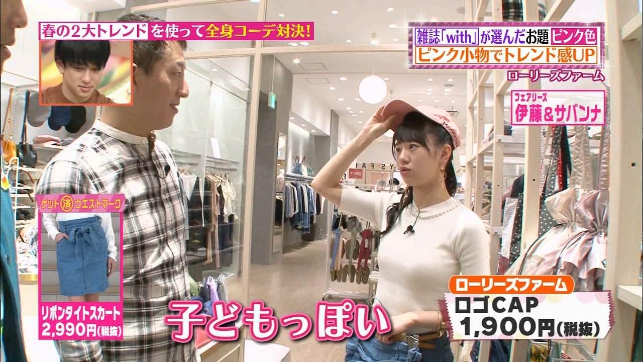 日テレ「ヒルナンデス!」にニットで出演した伊藤萌々香の着衣巨乳