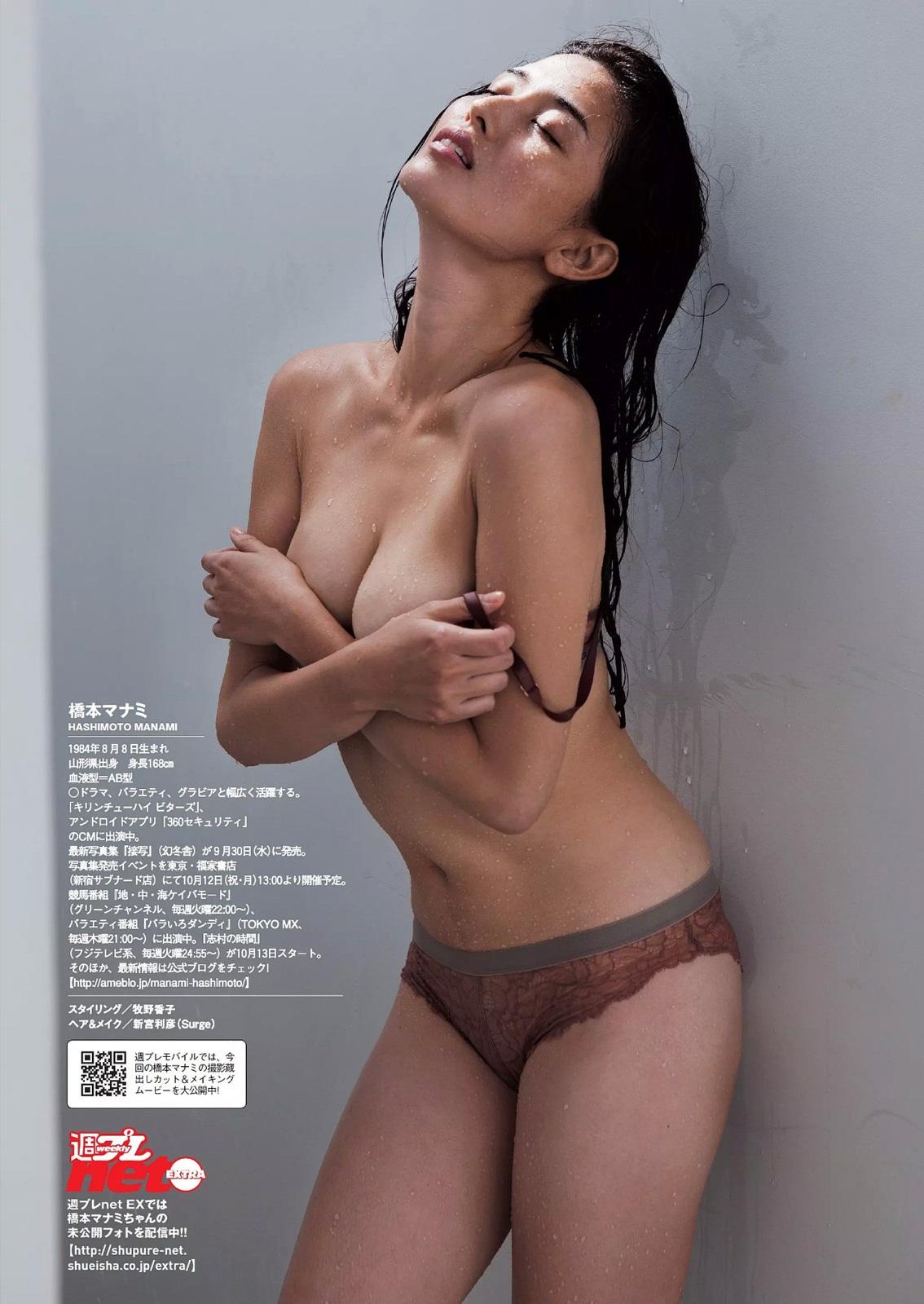 【エ□注意】橋本マナミ(32)「こんなオバサンでも・・・いいの????????」