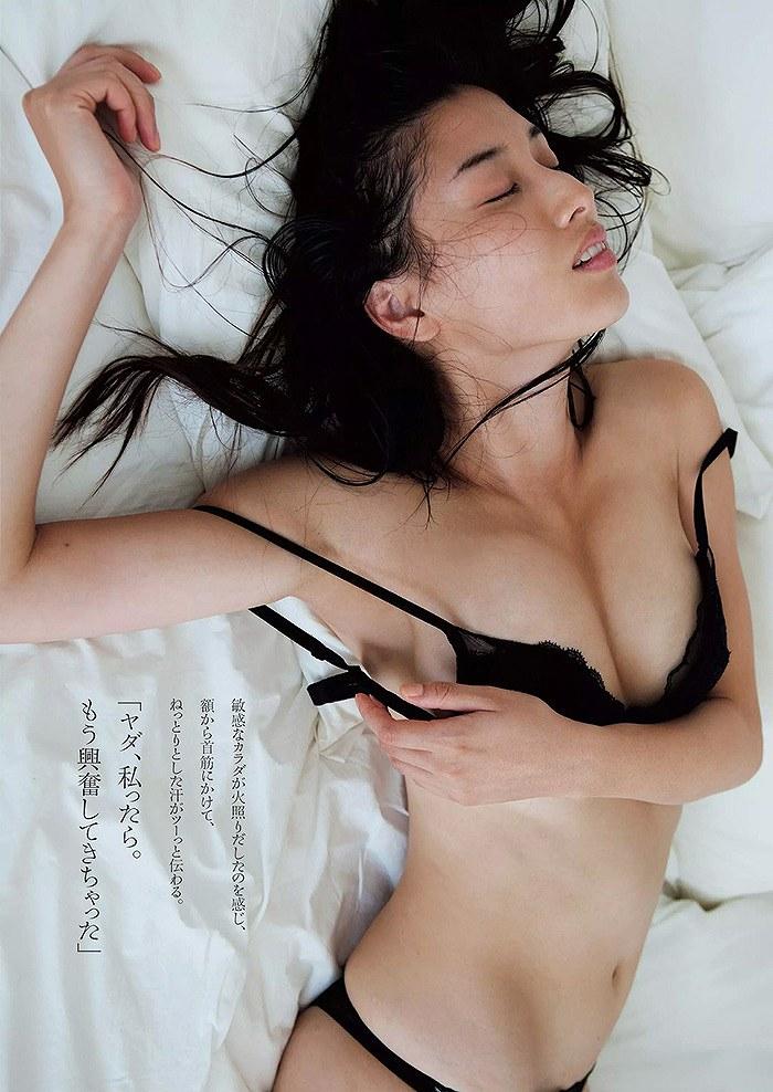橋本マナミの下着グラビア