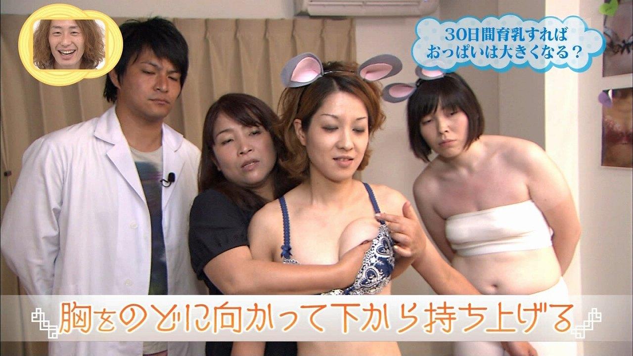 「ミソカネズミ」で育乳のためおっぱいを揉まれて乳首ポロリしている尼神インターの渚