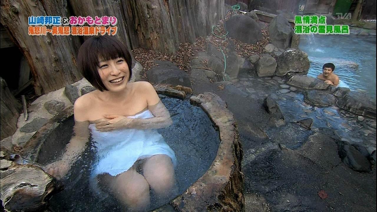 「ドライブ A GO GO!」でバスタオル一枚で温泉に入って股間が映ってしまっているおかもとまり