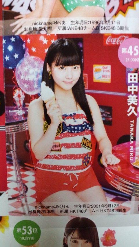 「AKB48総選挙 水着サプライズ発表2016」で水着を着た田中美久