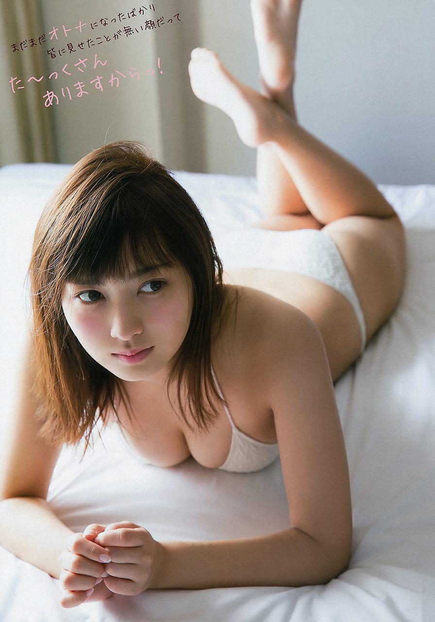 「ヤングアニマル 2017年 No.4」太田里織菜の水着お尻グラビア
