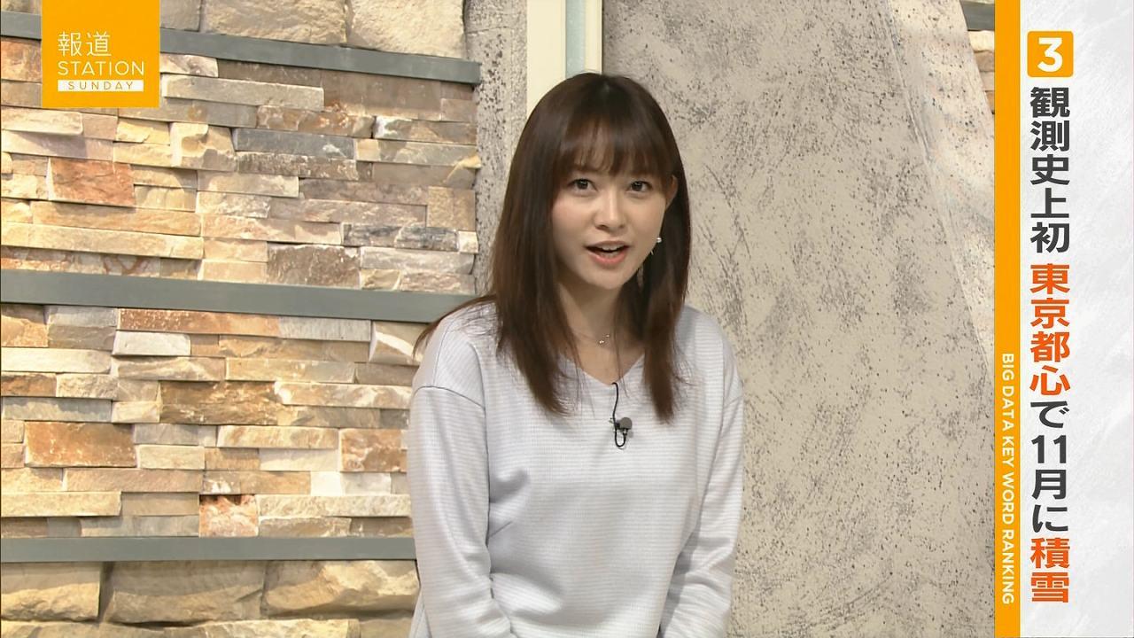 「報道ステーション SUNDAY」の久冨慶子アナ