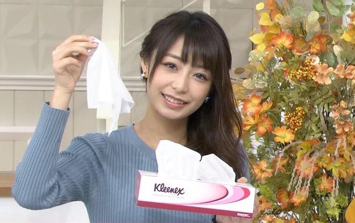 TBS「あさチャン」ティッシュを手に持つ宇垣美里