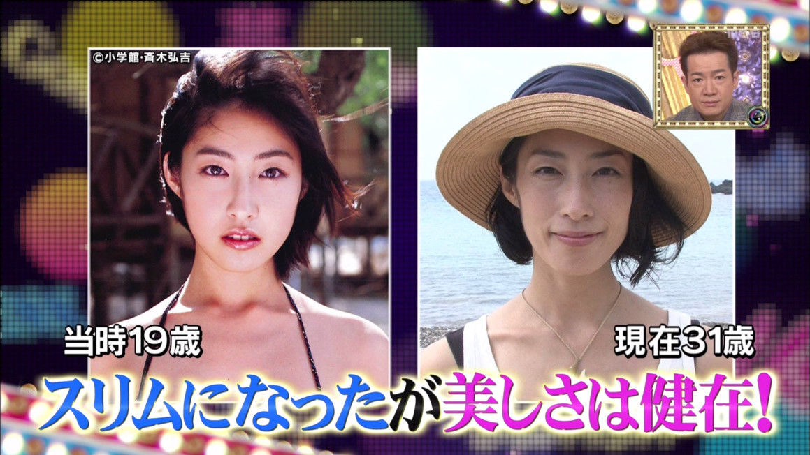 19歳の時の佐藤寛子と31歳になった現在の佐藤寛子の顔