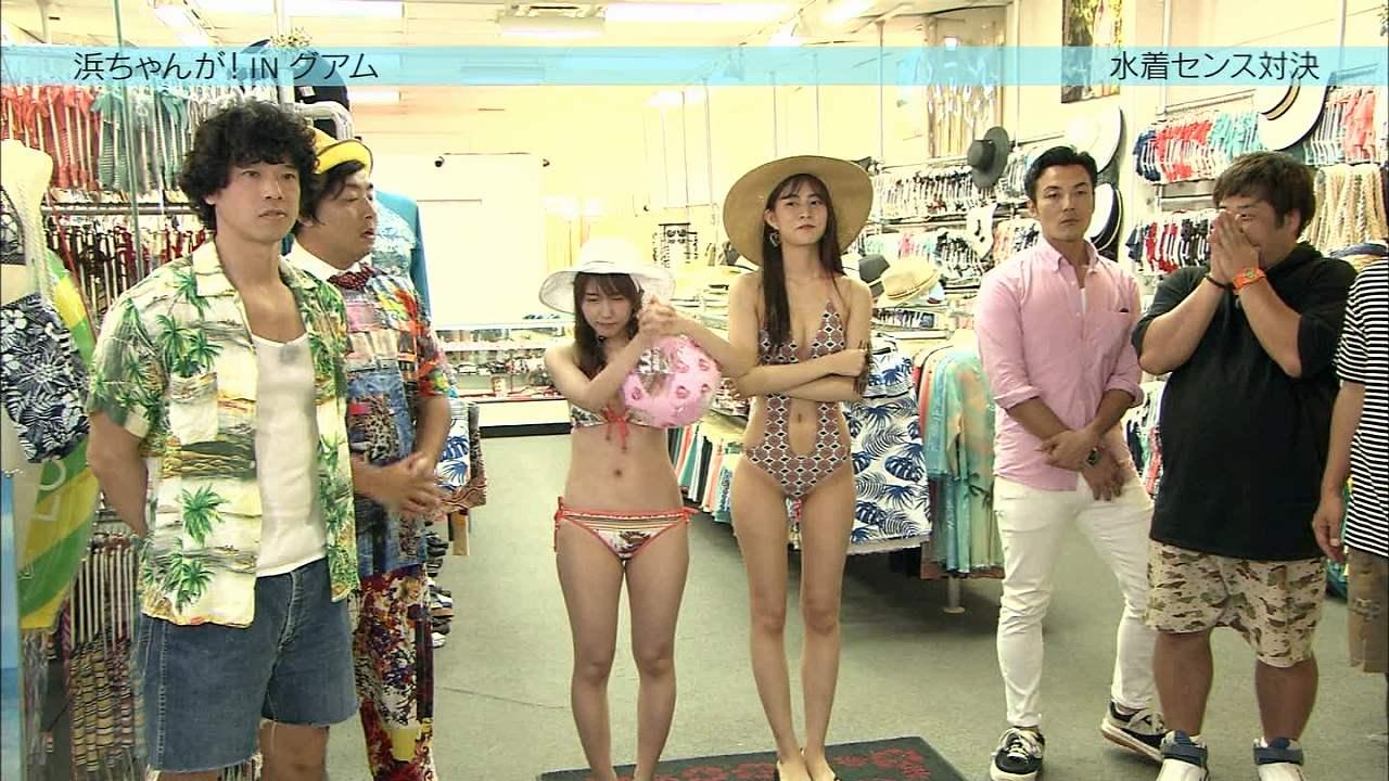 「浜ちゃんが!」でビキニの水着を着た大場美奈と変態水着を着た阿部マリア