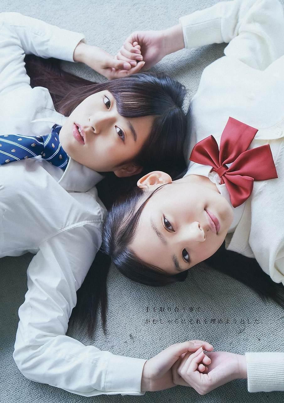 「ヤングガンガン 2017 No.3」月足天音と荒巻美咲の制服グラビア