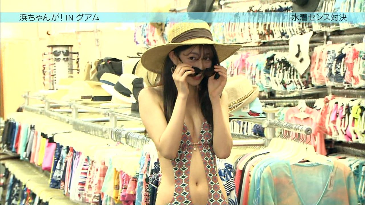 「浜ちゃんが!」で変態水着を着た阿部マリア