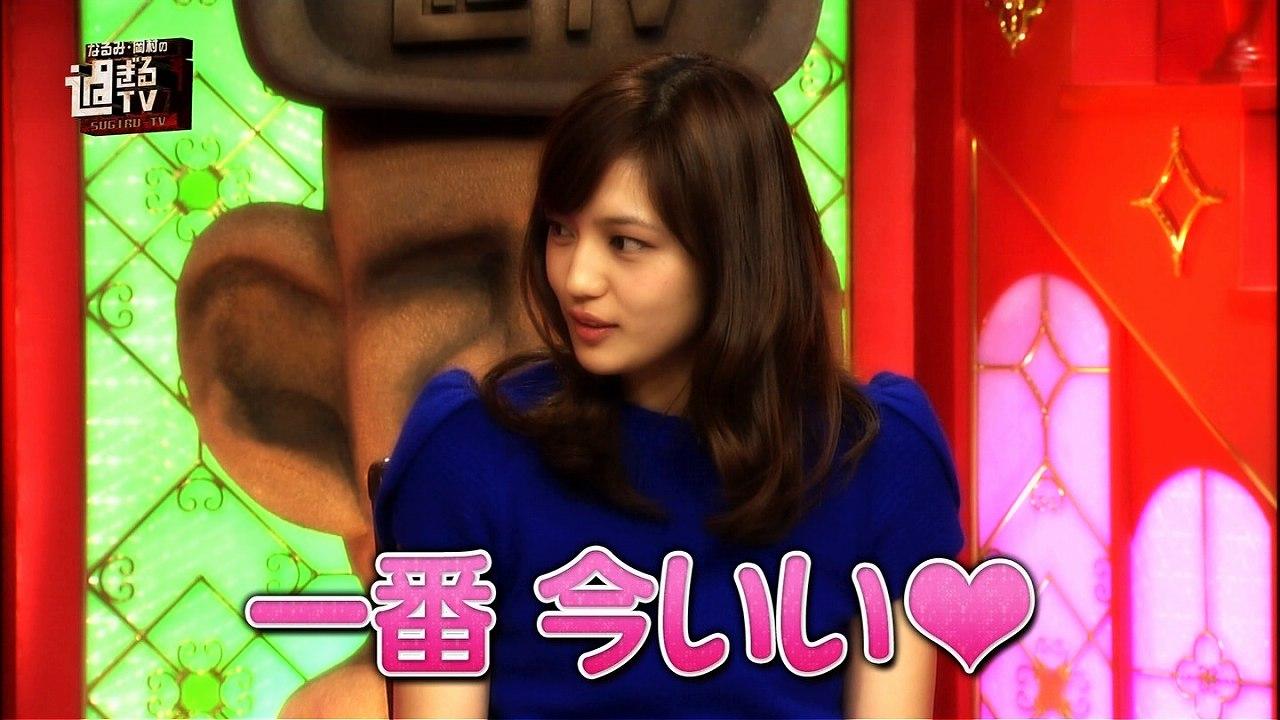 「なるみ・岡村の過ぎるTV」で乳首ポチしてビンビンの乳首が見えてる川口春奈