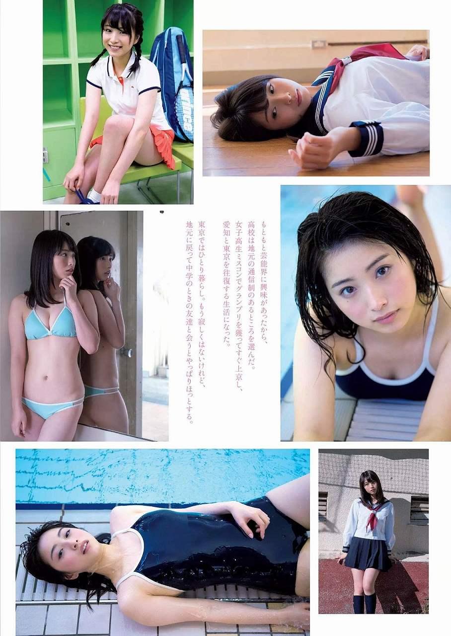 「週刊プレイボーイ 2017年 10号」永井理子のスクール水着グラビア