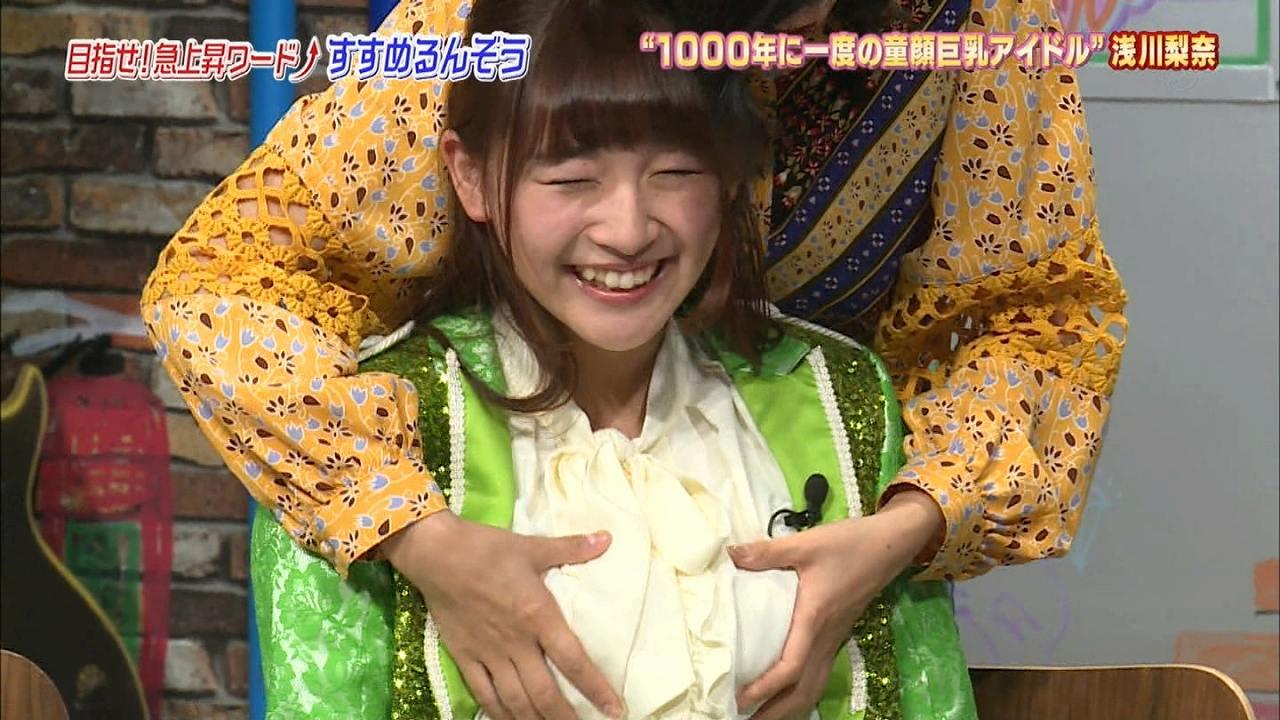 フジ「プレミアの巣窟」進めるんぞうで小島瑠璃子におっぱいを揉みしだかれる浅川梨奈(SUPER☆GiRLS、スパガ)