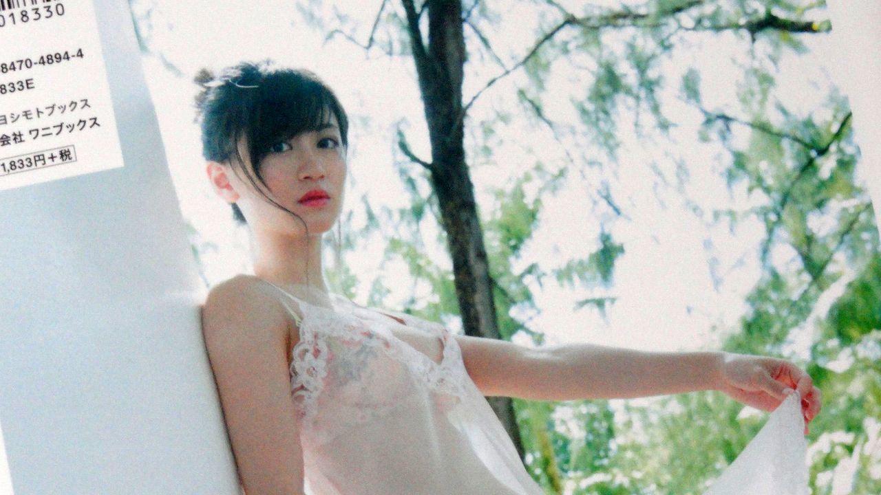 上西恵の写真集『21K』裏表紙