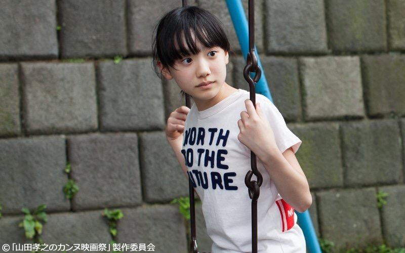 「山田孝之のカンヌ映画祭」でTシャツを着た芦田愛菜の着衣おっぱい