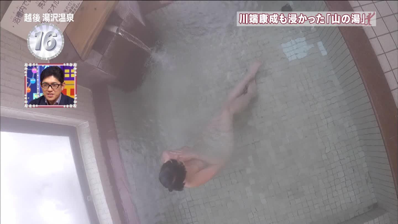 テレ東「出没!アド街ック天国」、山の湯温泉に入る全裸のお姉さん