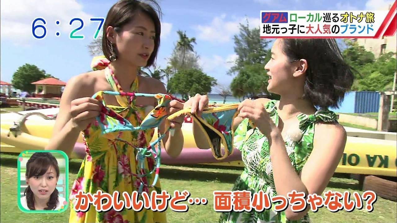 ABC朝日放送「おはようコールABC」でグアムをレポートする吉川亜樹と出口亜梨沙