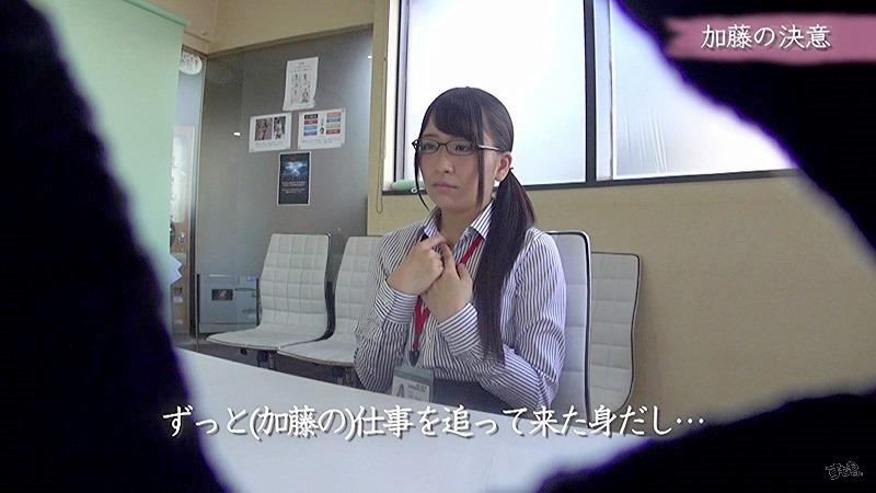加藤ももかのAV「SOD女子社員 最年少宣伝部 入社1年目 加藤ももか (20) AV出演(デビュー)! !」キャプチャ画像