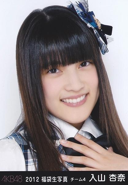 5年前、2012年の入山杏奈の顔