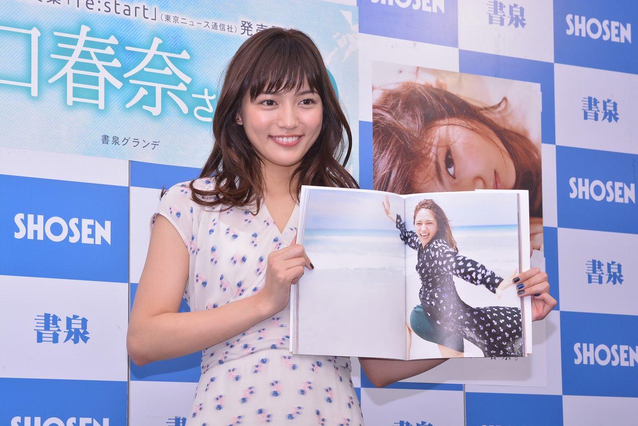 写真集「re:start」の発売記念イベントに登場した川口春奈