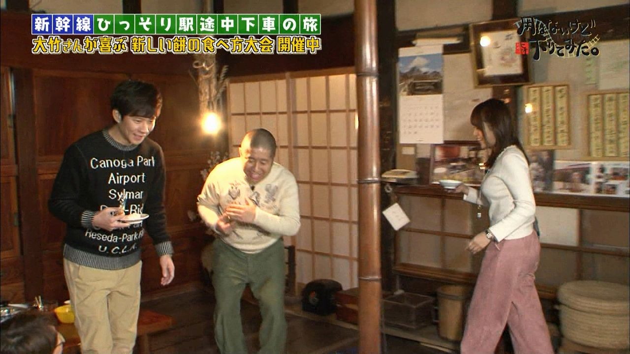 テレビ東京「新幹線ひっそり駅途中下車の旅~用はないけど下りてみた」の鷲見玲奈アナの着衣巨乳