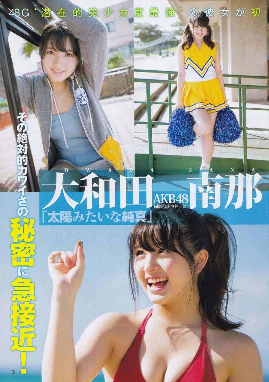 「週刊ヤングジャンプ 2016年」大和田南那の水着グラビア