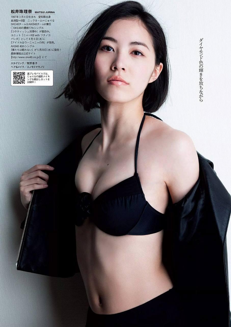 「週刊プレイボーイ」松井珠理奈の下着グラビア