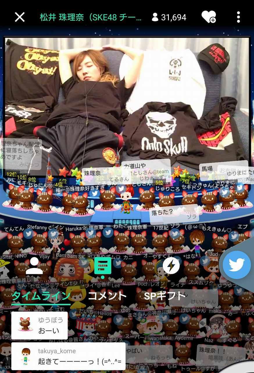 ソファーで寝る松井珠理奈の寝顔