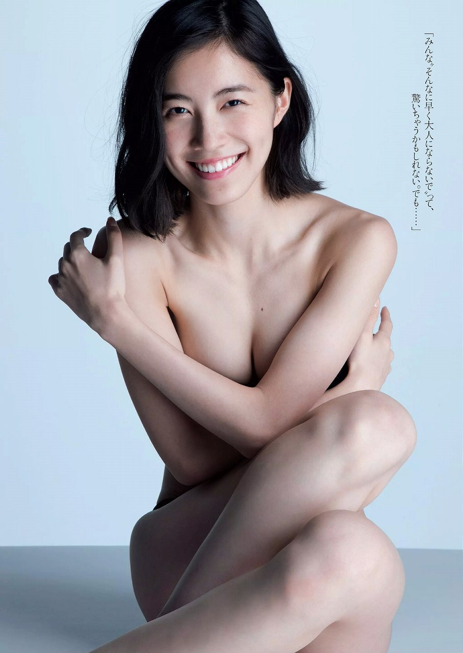 松井珠理奈のヌードグラビア