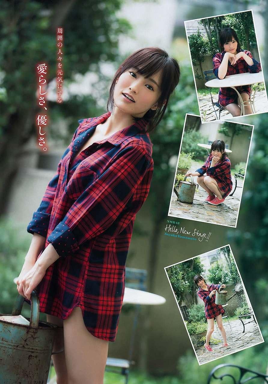 「ヤングマガジン 2016 No.44」山本彩の着衣グラビア