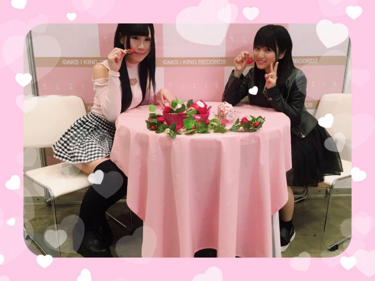 写メ会で撮られたHKT48・矢吹奈子の着衣おっぱい