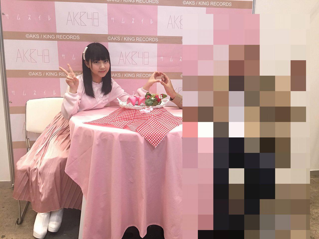 写メ会で撮られた田中美久の着衣巨乳