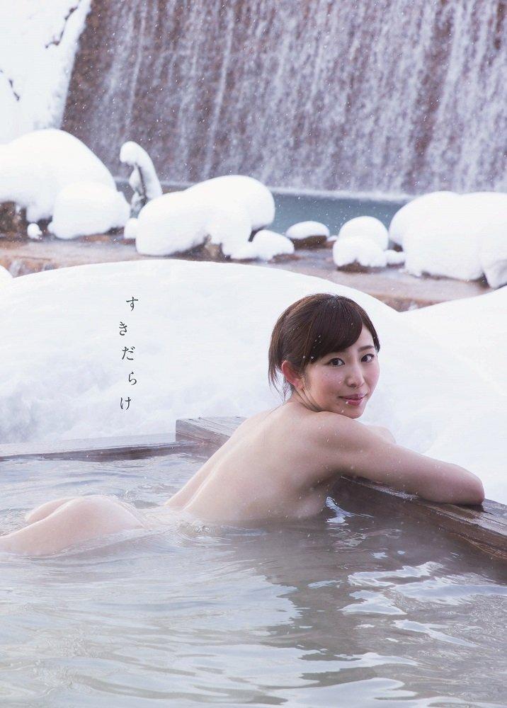 塩地美澄の写真集「すきだらけ」表紙
