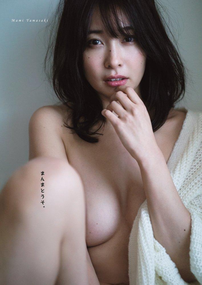 山崎真実の写真集「まんまとうそ。」表紙