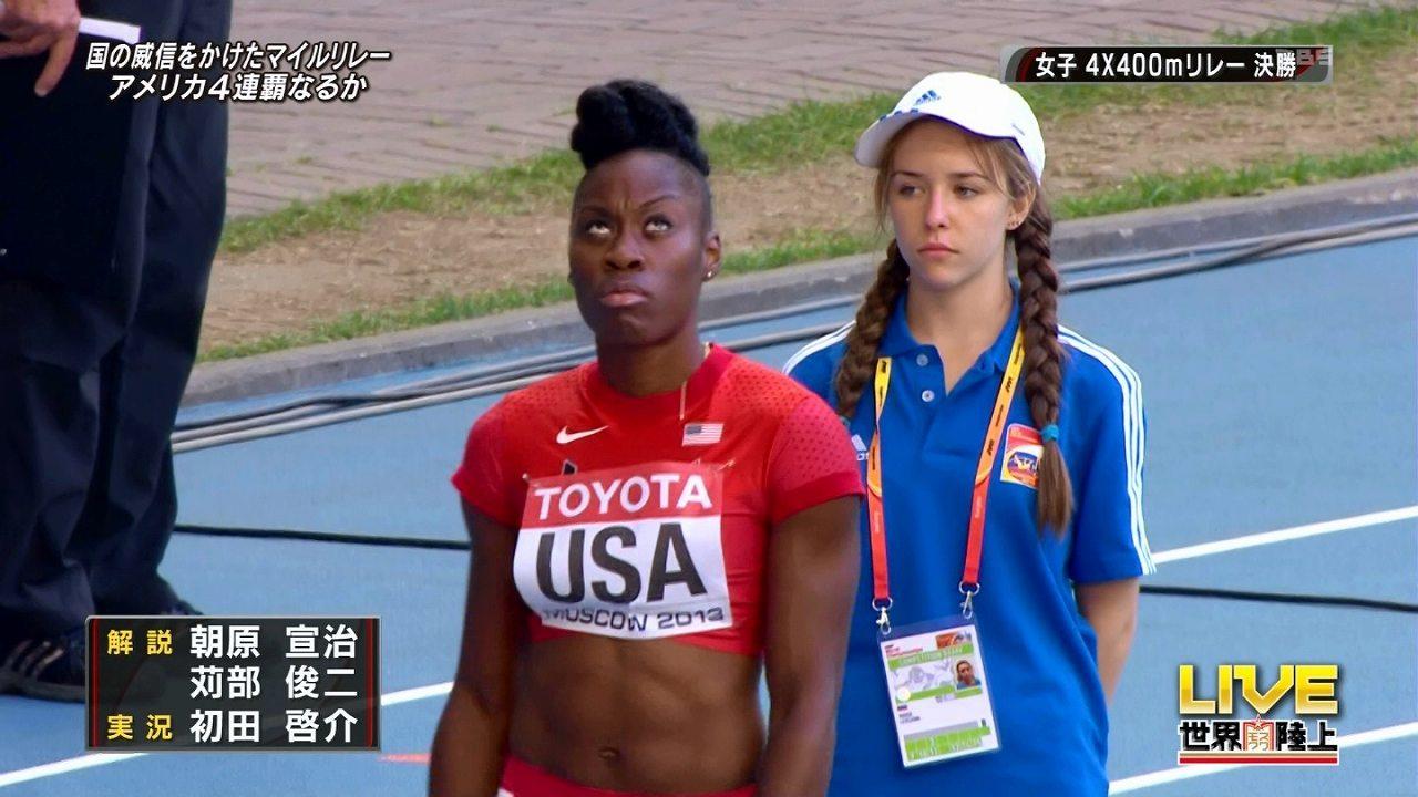 アメリカの黒人陸上選手