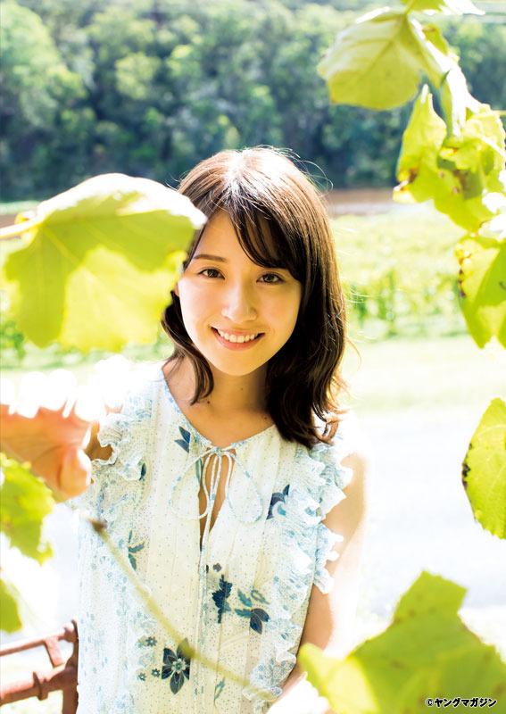「週刊ヤングマガジン 2017年 4/17 号」衛藤美彩の着衣グラビア
