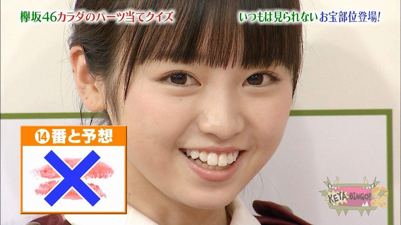 「KEYABINGO!」でアップになった欅坂46メンバーの顔