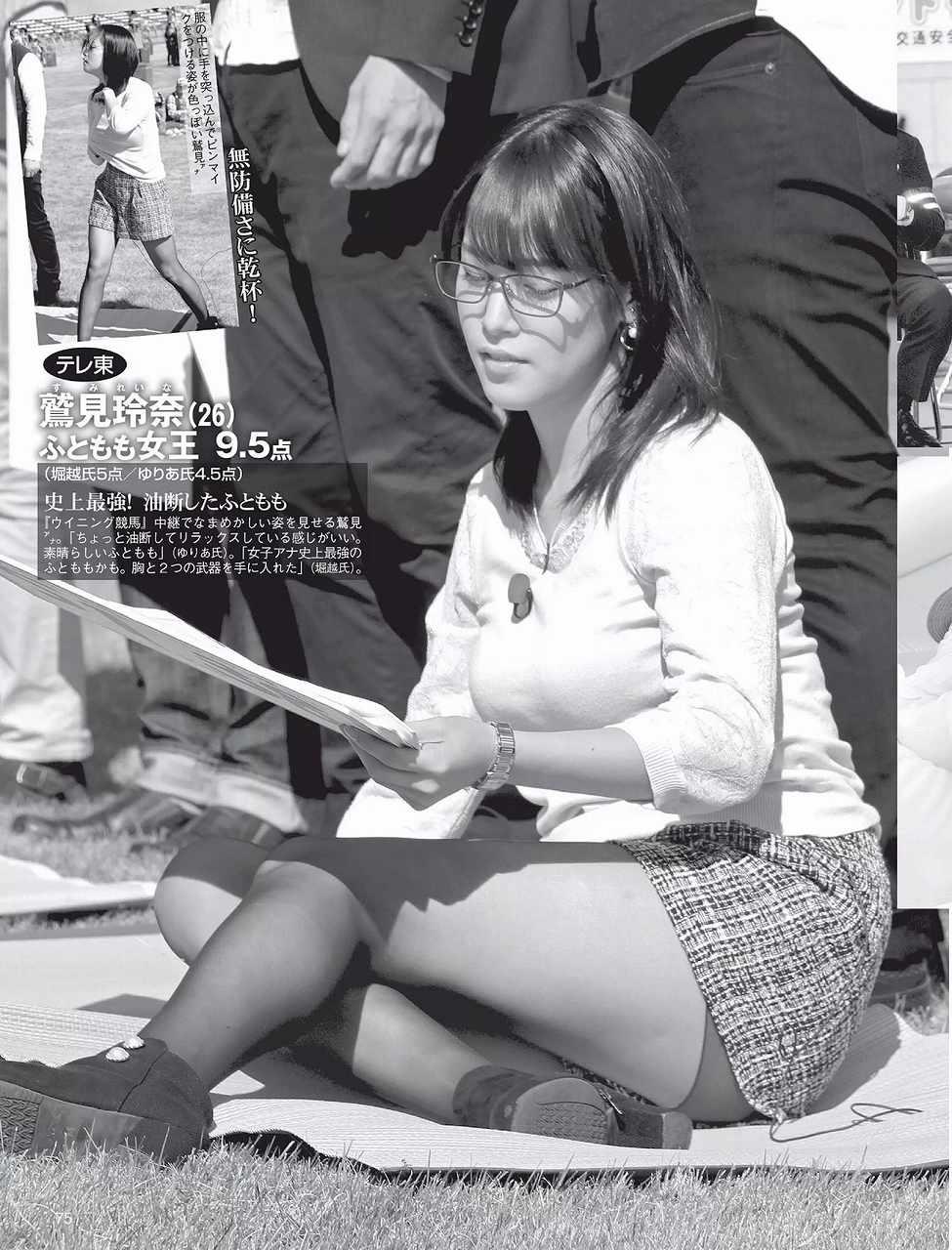 キュロットに黒ストッキングを履いて座った鷲見玲奈アナの丸出し太もも