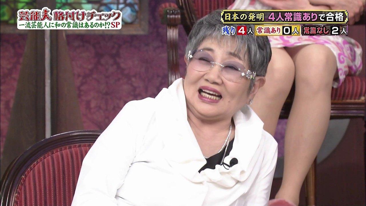 テレ朝「芸能人格付けチェック」に出演した高田万由子のパンチラ