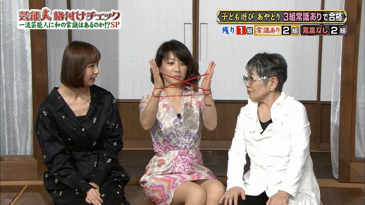 テレ朝「芸能人格付けチェック」でミニスカートを履いた高田万由子の太もも