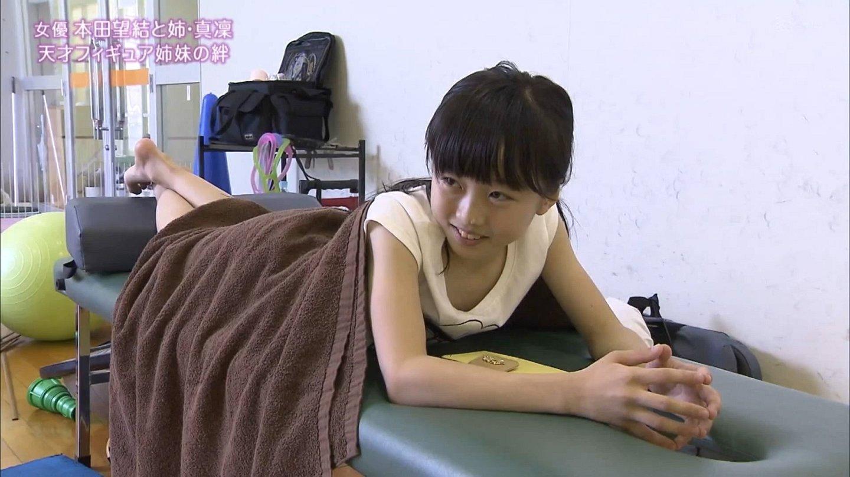 ベッドに寝ころんでマッサージを受ける本田望結