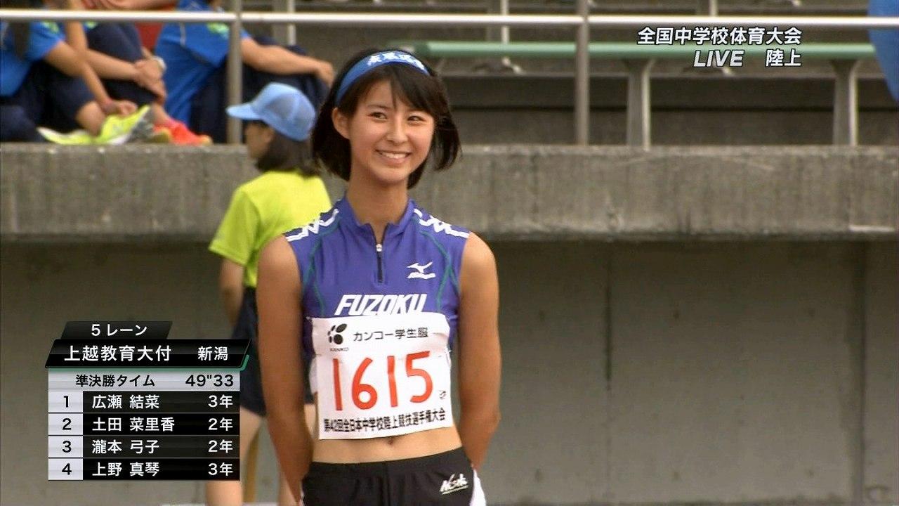 陸上ユニフォームを着たJC陸上選手の土田菜里香