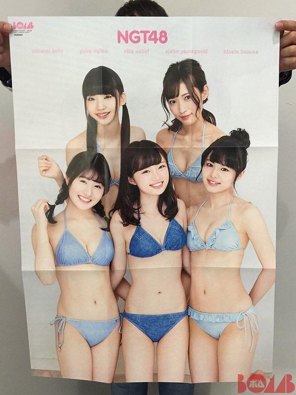 「BOMB」付録・NGT48メンバーの水着グラビアポスター(山口真帆、荻野由佳、本間日陽、中井りかの水着グラビア)