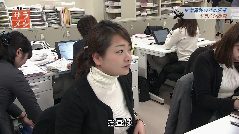 NHK「サラメシ」に出演したOLのニット着衣巨乳