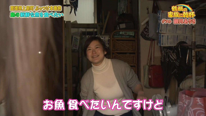 NHK「鶴瓶の家族に乾杯」に出演した素人女性のニット着衣巨乳