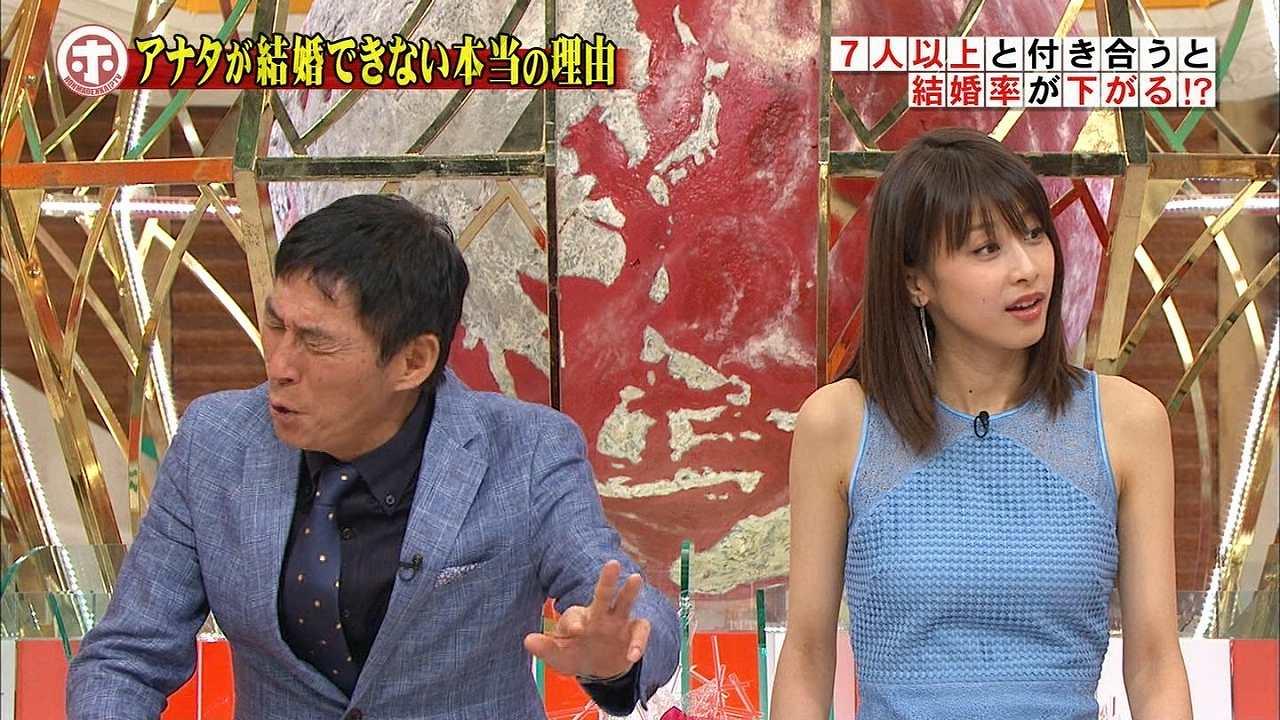 フジ「ホンマでっか!?TV」で体のラインが出る衣装を着た加藤綾子