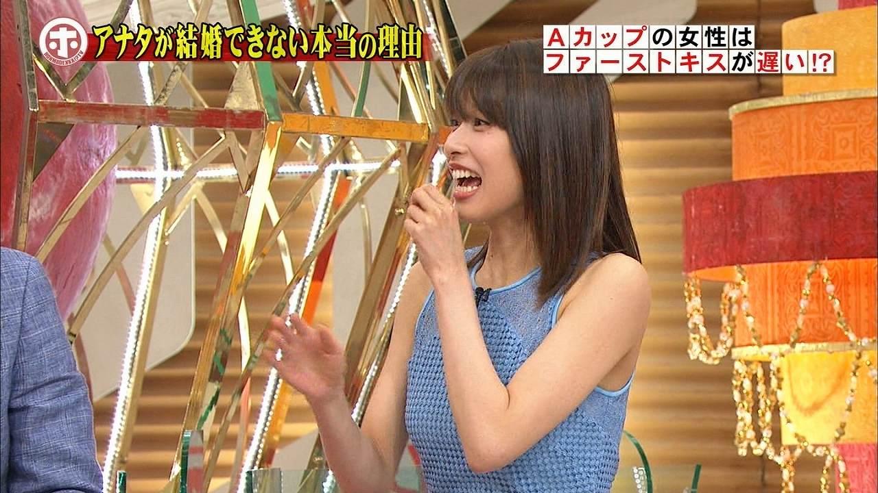 フジ「ホンマでっか!?TV」で体のラインが出るワンピースを着た加藤綾子
