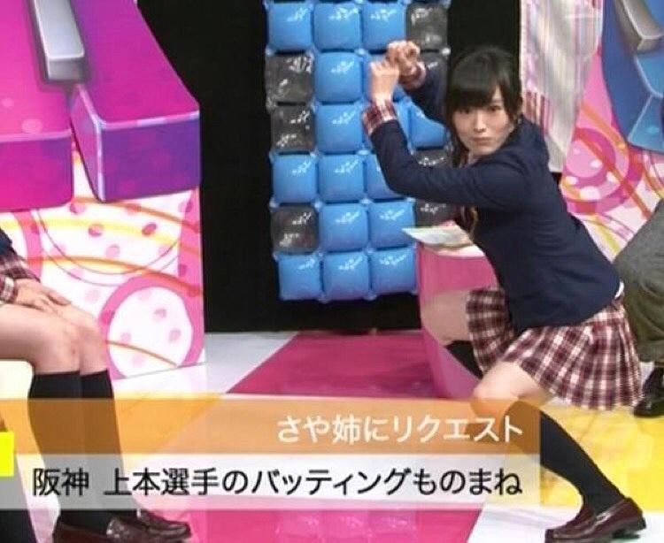 阪神・上本選手のバッティングものまねをする山本彩
