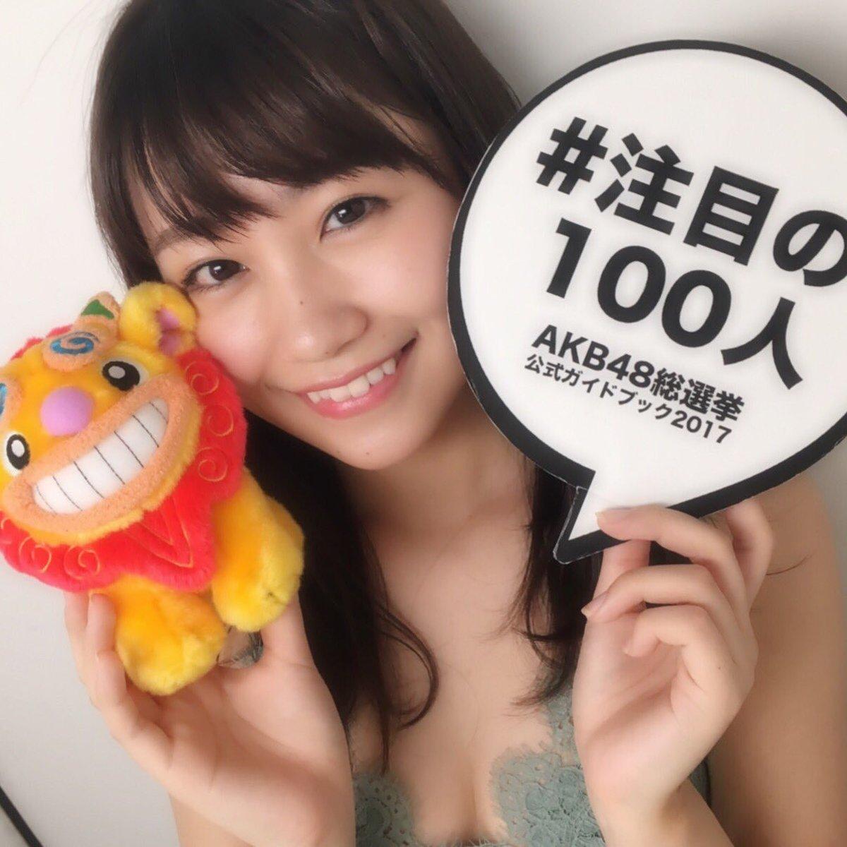総選挙公式ガイドブック2017『注目の100人』の撮影でおっぱい谷間が見える服を着た小嶋真子