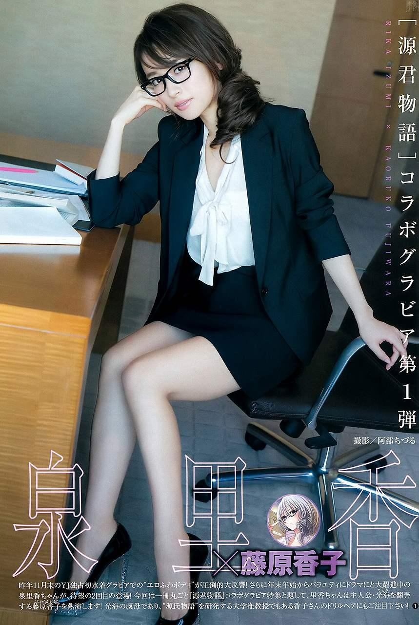 タイトスカートのOLスーツを着た泉里香のOLグラビア