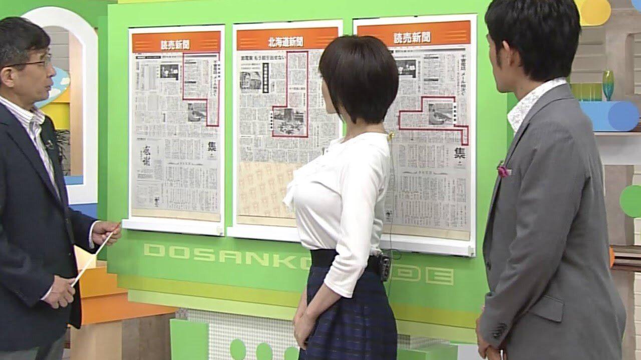 薄い服を着た札幌テレビ放送・熊谷明美アナの着衣巨乳